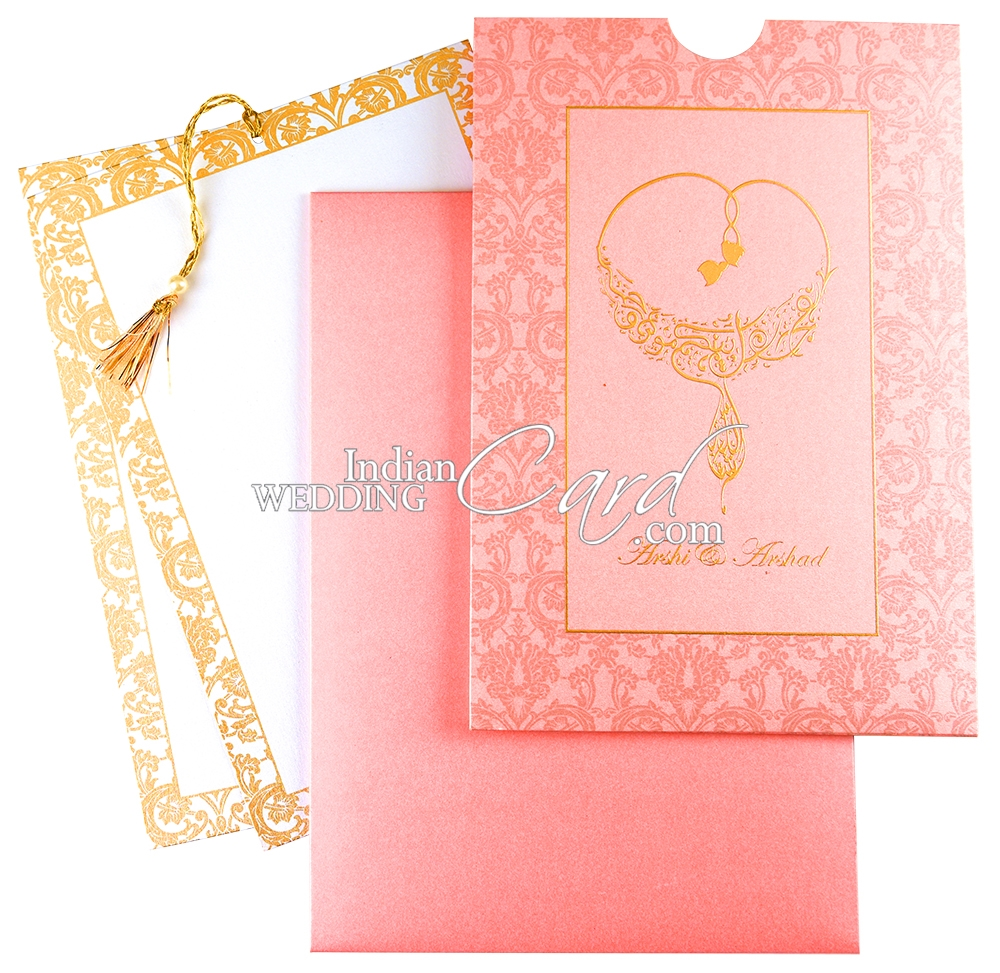 Invite In A Traditional Style With Islamic Invitation Cards – Indian ...