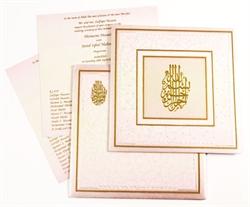 Muslim Invitations