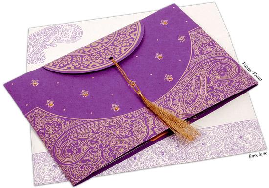 Rp Indian Wedding Invitation Card Jpg Indian Wedding