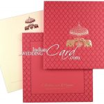 Are Indian Wedding Cards Any Different From The Rest?